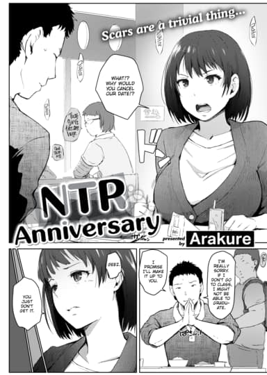 NTR Anniversary Cover