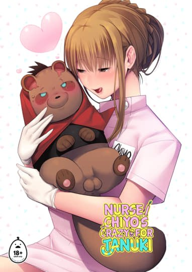 Nurse Chiyo's Crazy for Tanuki Cover