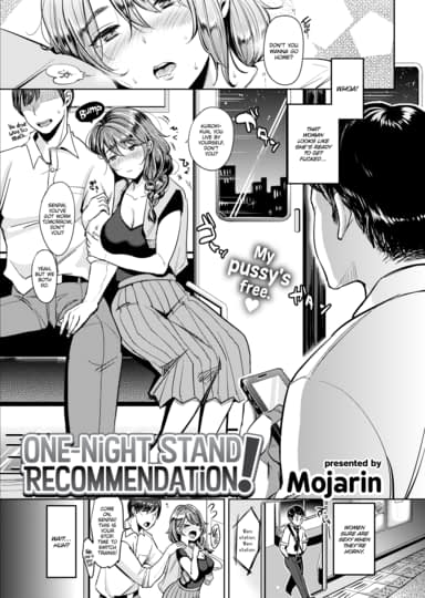 One-Night Stand Recommendation Thumbnail 1