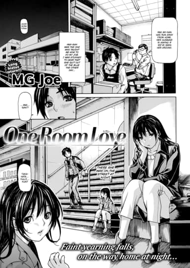 One Room Love Thumbnail 1