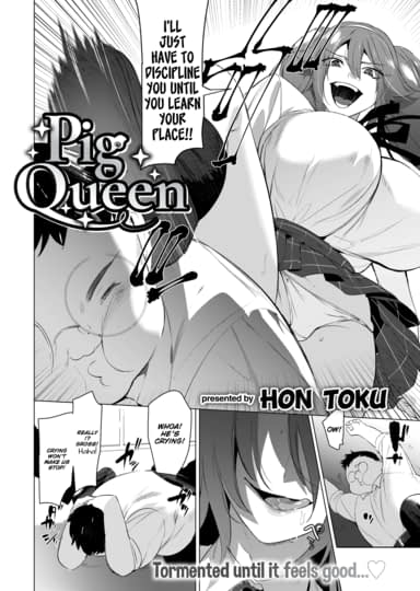 Pig Queen Cover