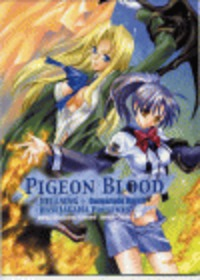 Pigeon Blood Cover