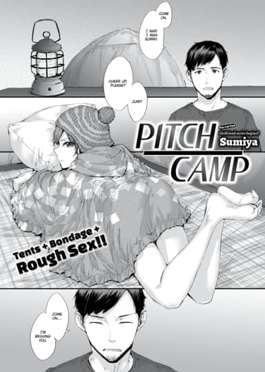 Pitch Camp Cover