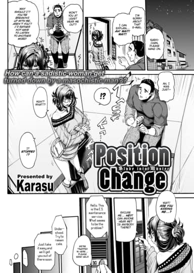Position Change Cover