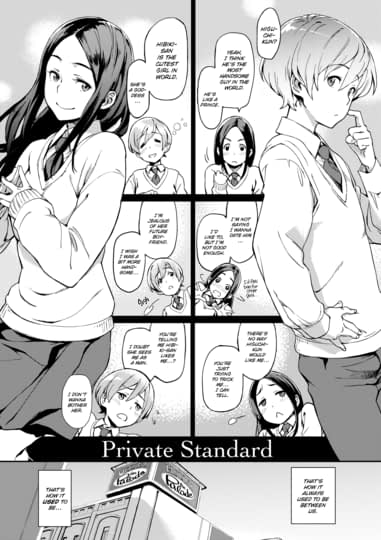 Private Standard Cover