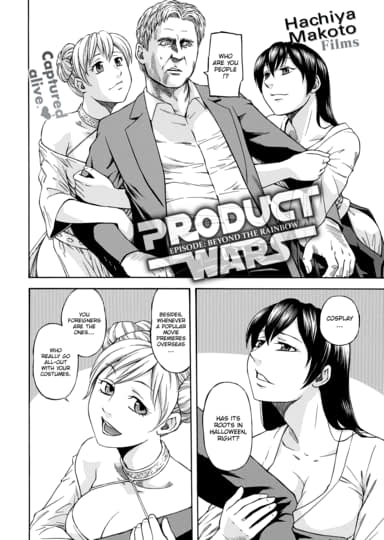 Product Wars Cover