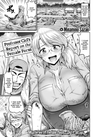 Professor Ciel's Report on the Female Form Cover