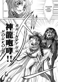 Queen\'s Blade Rebellion - Aoarashi no Hime Kishi Chapter 6 Sample