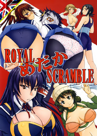 ROYAL Medaka SCRAMBLE Cover