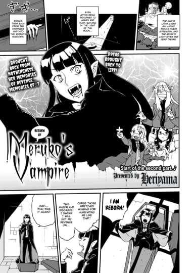 Return of Meruko's Vampire Cover