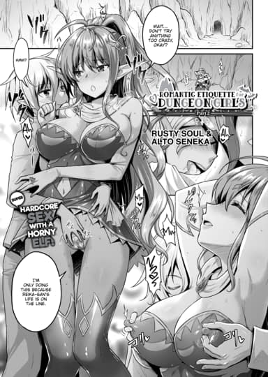 Romantic Etiquette for Dungeon Girls - Part 2 Cover