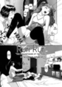 Ruri Ruri Chapter 5 Cover