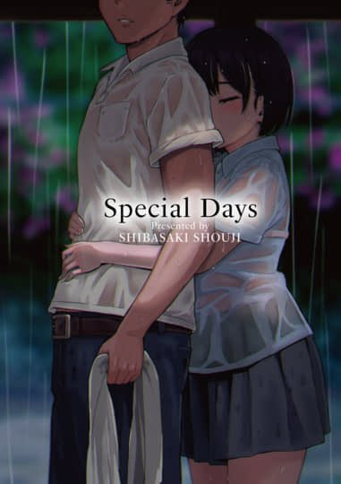Special Days Cover