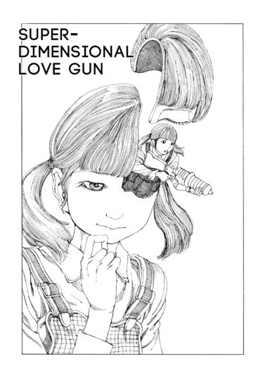 Super-Dimensional Love Gun Cover