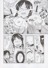 Shingeki no Harapeko Musume Sample