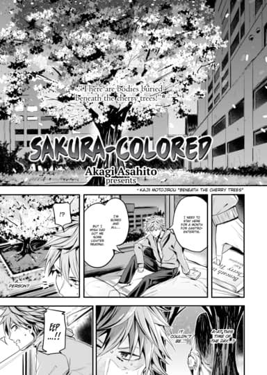 Sakura-Colored Thumbnail 5