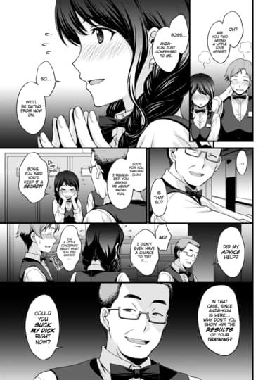 Sakura\'s Hole Thumbnail 3