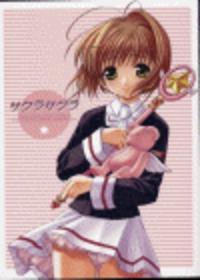 Sakura Sakura Cover