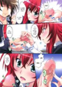 Scarlet Princess [I Love Rias!] Sample