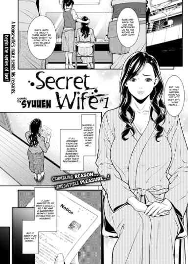 Secret Wife #1 Cover