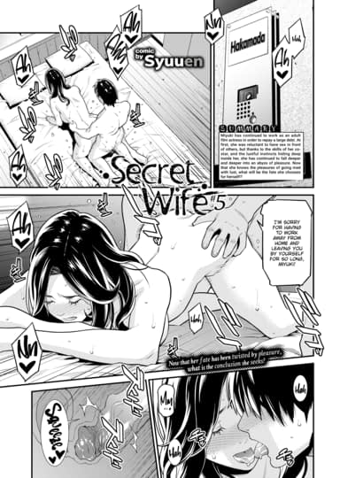 Secret Wife #5 Cover