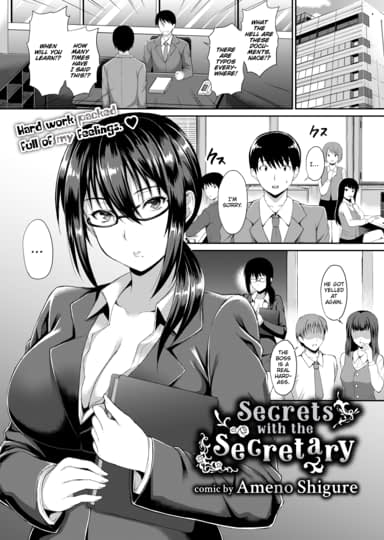 Secrets with the Secretary Cover