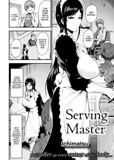 Serving Master Cover