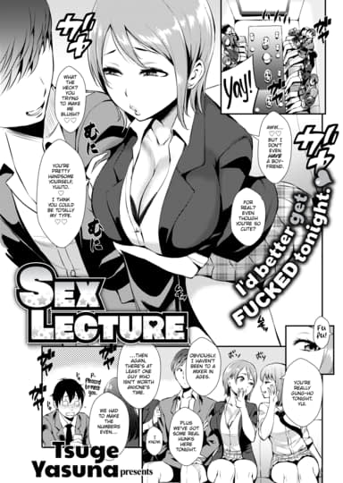 Sex Lecture Cover