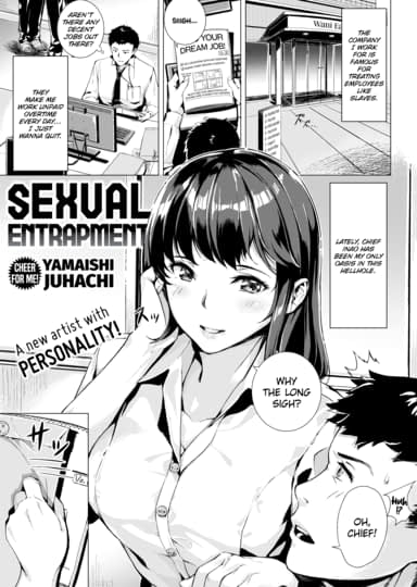 Sexual Entrapment Hentai