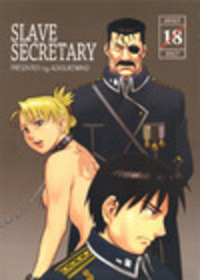 SLAVE SECRETARY (ENG) Cover
