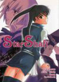 Star Shaft Cover