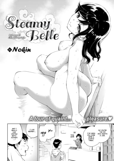 Steamy Belle Cover