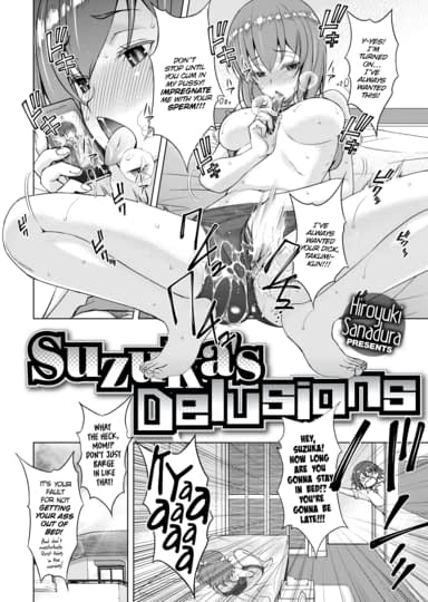 Suzuka\'s Delusions Thumbnail 2