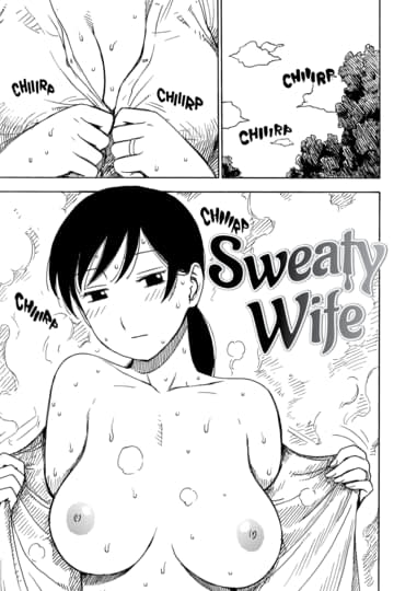 Sweaty Wife Cover