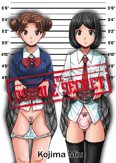 The Double Secret Cover