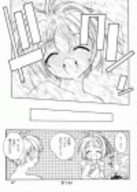 Seiten 7 Sakurabana Geigeki Sample