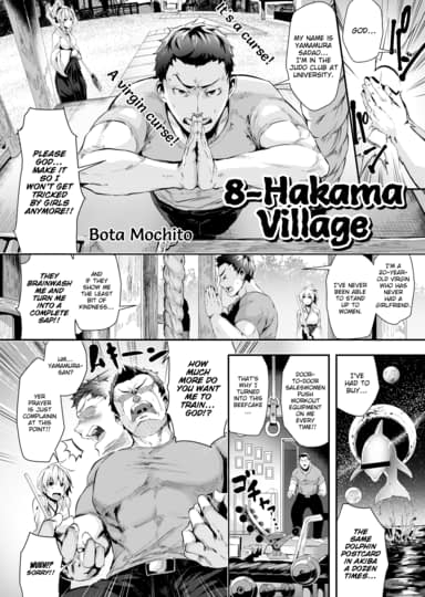The 8-Hakama Village Cover