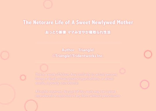 The Netorare Life of A Sweet Newlywed Mother Sample