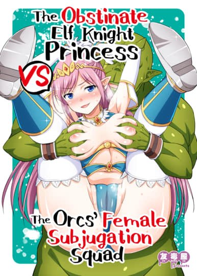 The Obstinate Elf Knight Princess VS The Orc's Ultimate Female Subjugation Squad Cover