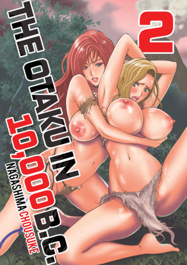 The Otaku in 10,000 B.C. - Volume 2 Cover