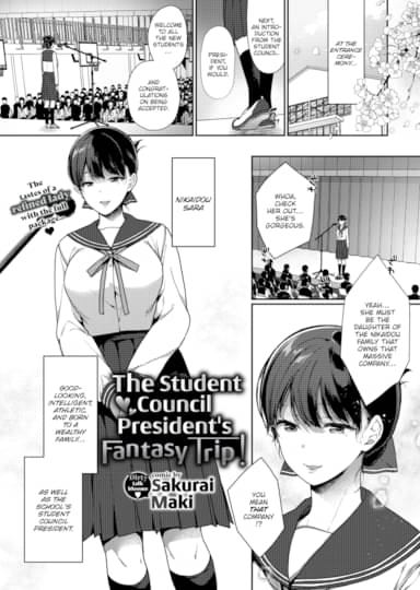 The Student Council President's Fantasy Trip! Hentai