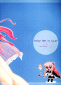 Together With Louise-tan! Sample