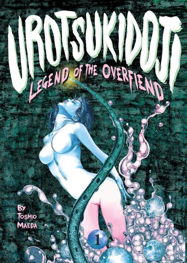 Legend of the Overfiend - Volume 1 Cover