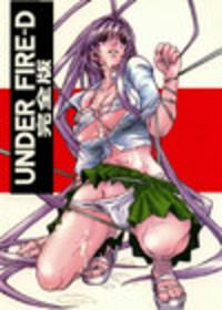 UNDER FIRE-D kanzenban Cover