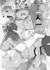 Uragirikozou ga Arawareta Sample