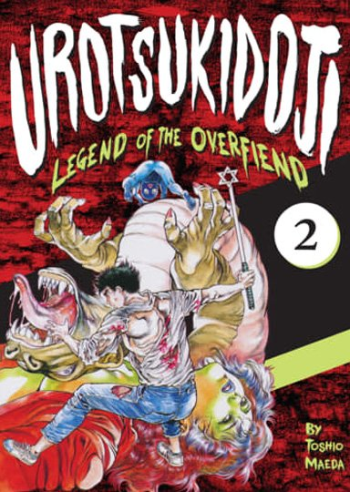 Legend of the Overfiend - Volume 2 Cover