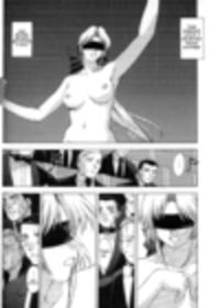 Utahime No Shouzou 3 Sample