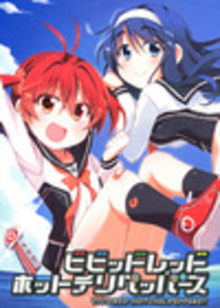 Vividred Hot Chilipeppers Cover
