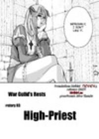 War Guild\'s Rest #2 Sample