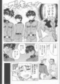 Wari to H na Sentai Chou no Tsuitachi Sample